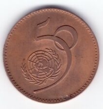 PAKISTAN 5 RUPEES COIN 50TH ANNIVERSARY OF UNITED NATIONS 1996 UNC.