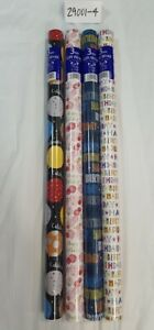 4  Rolls x 3M Happy Birthday Gift Wrapping Paper-2 x Male 2 x Female 29001-4