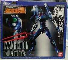 EVANGELION Soul of Chogokin GX-16 00 PROTO TYPE Kai Action Figure BANDAI F/S