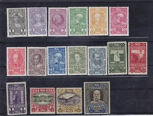 AUSTRIA  1910  set stamps BIRTHDAY  JUBILEE  issue - Lightly Hinged