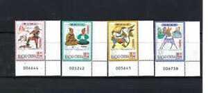 China Macau 2007  成語故事 Seng Yu Idioms stamp