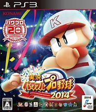 (Used) PS3 Commentary Powerful Pro Baseball 2014 [Import Japan]((Free Shipping))