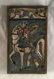 ANTIQUE PERSIAN QAJAR POLYCHROME DECORATED GLAZED TILE MAN & HORSE FALCONER
