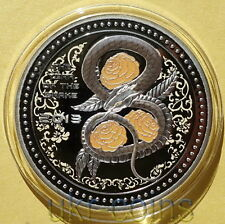 2013 蛇 Cook Islands Lunar Year of the Snake Roses 1Oz Silver Proof Color Coin $5