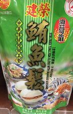 [Free Shipping] Stir Fried Tuna Fish, Fish Floss. About 10 Oz, Sesame N Seaweed