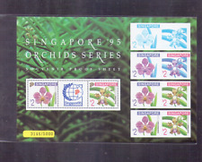 Singapore 1995 '95 Orchid Series VI   PROOF imperf Sheet Limited 5000 copies
