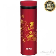 Thermos water bottle JNY-501 OGI vacuum insulation mobile phone mag 500ml fan