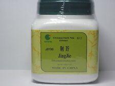Jing Jie - Schizonepeta aboveground part, concentrated granule, 100 gram, E-Fong