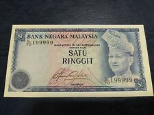 RM1 4th Series Aziz Taha (L/70 199999) First Prefix Almost Solid (RARE)