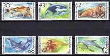 Animaux Mammifères marins Bulgarie (72) série complète 6 timbres oblitérés
