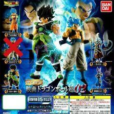 NEW BANDAI HG Dragon Ball Super 02 Movie Broly 4 figures set Gashapon