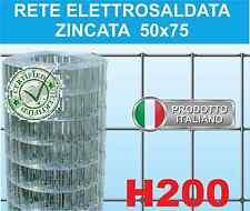 25mt RETE METALLICA ZINCATA ELETTROSALDATA-MAGLIA 5x7,5cm-PER RECINZIONE H200