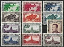 "1951 ""Laos"" Definitives, Mekong, King, Boats, complete set VF/MNH! LOOK! CAT 53$"
