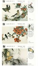 1982 CHINA POST OFFICE ISSUE MAXIMUM CARDS SET OF 5 FDC THEME BIRD-WOODPECK RARE