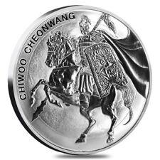 2017 1 oz Chiwoo Cheonwang Silver Coin