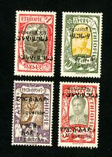 Ethiopia Stamps # VF OG H Scarce Group of 4 Inverted Overprints