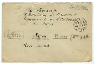 POLAND 1933 REGISTERED COVER  LUBLIN 1 TO FRANCE