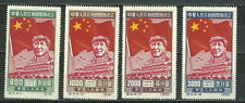 CHINA-PRC NORTHEAST CHINA SCOTT 1L150 - 1L153 MNH NGAI VF STAMP SET FLAG & MAO 1