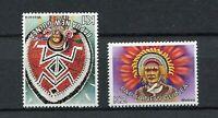 S8699) Papua & New Guinea MNH 1977, Definitives 2v