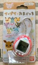 Pokemon × Tamagotchi Eievui Colorful Friends Version Japan Limited Bandai