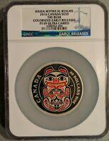 $50 2016 Canada 5 Oz 9999 Silver Coin Haida Mythical Realms BEAR NGC PF69 UC ER