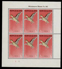 New Zealand B57a imperf left selvedge MNH Birds, Grey Teal, Tete