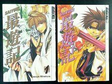 Saiyuki Vol. 1 - 2 Manga Graphic Novel Book, Tokyopop English