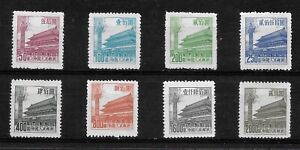 CHINA STAMPS - 1954 TIEN AN MEN - MINT SET (NO GUM)
