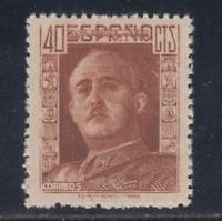ESPAÑA (1942) NUEVO SIN FIJASELLOS MNH SPAIN - EDIFIL 953 (40 cts) FRANCO LOTE 3