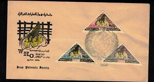 Republic of Iraq - Weltgesundheitstag - 1965 Sonderstempel - WHO Motivumschlag