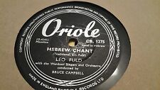 LEO FULD HEBREW CHANT & WHERE CAN I GO ORIOLE CB1275