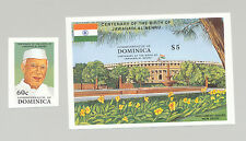 Dominica #1228-1229 Nehru, Parliament 1v & 1v S/S Imperf Proofs