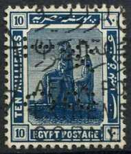 """Egypt 1921-2 SG#92, 10m Blue, """"TC&S"""" Used #D90708"""