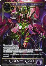 FOW TCG Mephistopheles the Abyssal Tyrant World-002 PROMO ITA MINT Force of Will