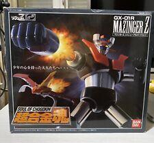 Soul of Chogokin GX-01 R Mazinger Z Bandai