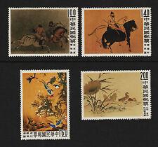 OPC 1960 China ROC Paintings Set Sc#1261-4 Mint Never Hinged Original Gum