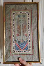 Cadre tissu en soie décor fleurs phoenix ? Art d'asie Chine Japon