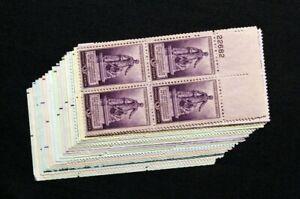 US STAMPS PLATE BLOCKS - **FANTASTIC** - Collection of Vintage 3c Mint NH OG