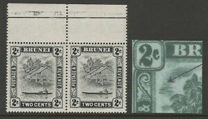 Brunei 1947 2c Black with Retouched clouds SG 80ac Mnh.