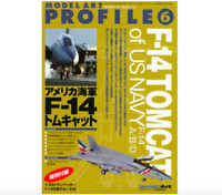 GRUMMAN F-14 TOMCAT, PICTORIAL MONOGRAPH W/DECAL, MODEL ART PROFILE #6 JAPAN
