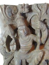 Antique Indonesian Carved Wood Sculpture
