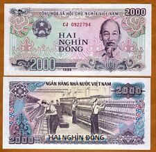 Vietnam, 2000 Dong, 1988, P-107a, UNC > Ho Chi Minh, Textile Factory