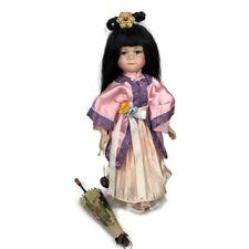Vtg Brinns Lin Chan Chinese Asian Porcelain Doll 1991 Northern Dynasty Attire