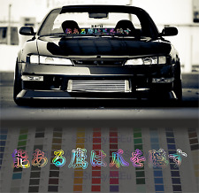"Stay Humble 35"" JDM japanese oilslick vinyl graphics decal windshield sticker"