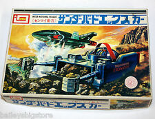 IMAI Thunderbirds  Model kit -TB-2 & Excavator CLOCKWORK  NEW OLD STOCK