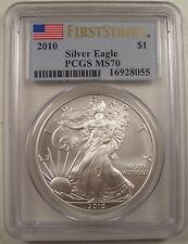 2010 1oz. SILVER EAGLE PCGS MS 70 FIRST STRIKE