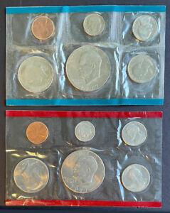 1977 US Uncirculated Mint Set