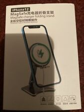 iphone 12 magsafe charger stand