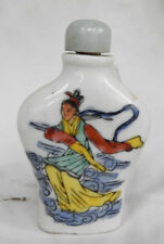 Vintage Original Antique Chinese Antique Snuff Bottles