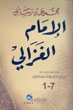 Majmu'at Rasa'il al-Imam al-Ghazali مجموعة رسائل الإمام الغزالي